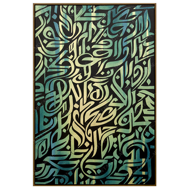 Colorful Mashq Calligraphy Painting